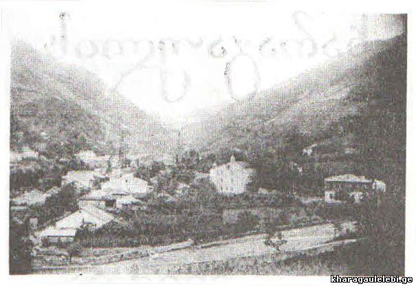 ხარაგაულის ხედი, 1910 წელი. სიმონ კაკულიას ფოტო